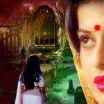 New Horror Hindi TV Serial  || BR Chopra Superhit Serial # Episode-08 #
