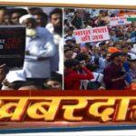 CAA पर 'आज़ाद मैदान Vs अगस्त क्रांति' की जंग | Khabardar | Dec 27, 2019