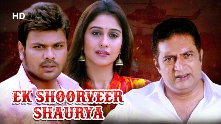 Ek Shoorveer Shaurya [2019] Manchu Manoj | Regina | Prakash Raj | Hindi Dubbed Movie