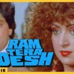 Ram Tera Desh (1984) || Hema Malini, Ashok Kumar || Hindi Drama Full Movie