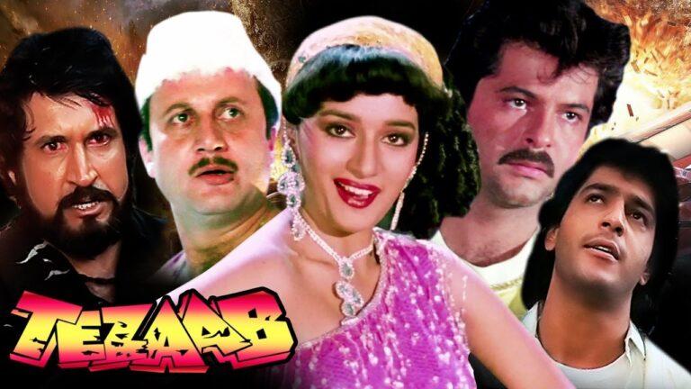 Tezaab Full Movie in HD | Anil Kapoor Hindi Action Movie | Madhuri Dixit | Superhit Bollywood Movie