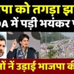 Today Breaking News ! आज 28 सितंबर 2020 के मुख्य समाचार, PM Modi GST news, sbi, petrol, gas, Jio, 2