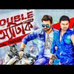 বাংলা সিনেমা   New Release Kolkata Bangla Movie   Kolkata New Movie   Bangla Cinema