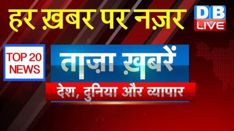 Taza Khabar   Top News   Latest News   Top Headlines   January 11   India Top News