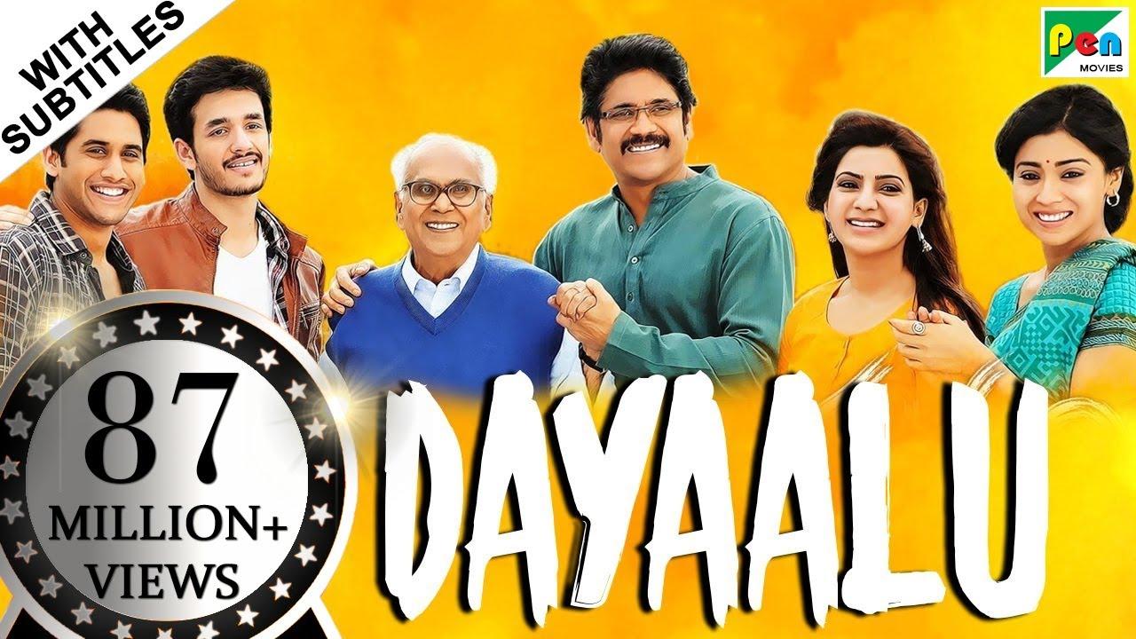 Dayaalu (HD) New Hindi Dubbed Movie   Nagarjuna Akkineni, Naga Chaitanya, Samantha Akkineni