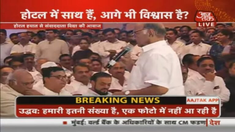 Sharad Pawar की दो टूक -  'We Are 162'    सुनिए लाइव   Maharashtra Politics