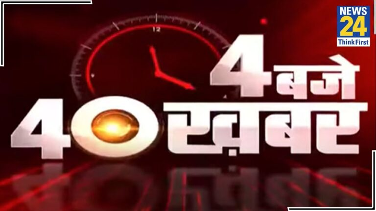 4 बजे 40 बड़ी खबरें | 6 April 2021 |  Latest News | Today's News || News24