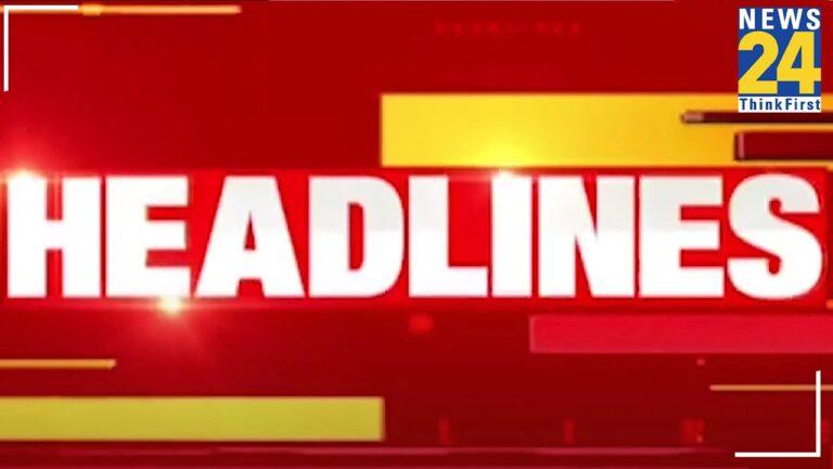 9 PM News Headlines |20 November | Hindi News | Latest News | Today's News || News24