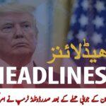 ARY News Headlines | President Donald Trump addresses the American nation | 2 PM | 9 Jan 2020