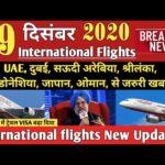Breaking News : India International Latest News, New Flights Starting From India.