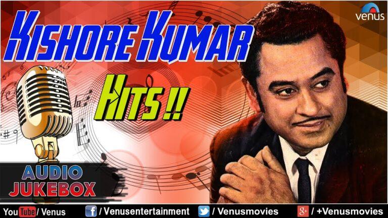 Kishore Kumar Hits | Hindi Songs | 90's Evergreen Bollywood Songs | Audio Jukebox