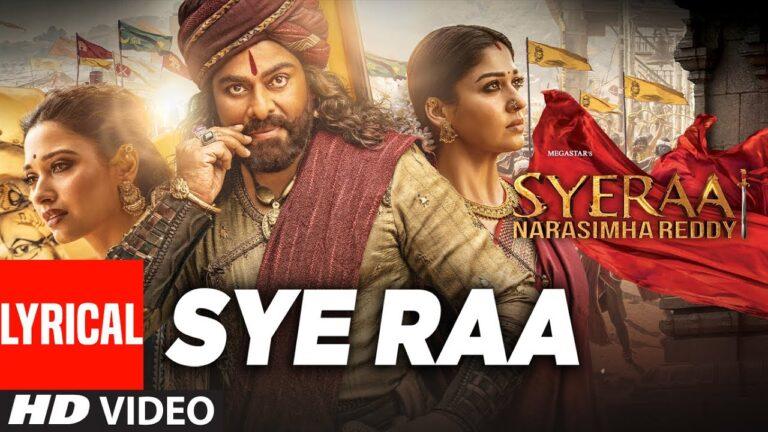 Lyrical: Sye Raa Title Song (Hindi) | Chiranjeevi | Amitabh Bachchan | Ram Charan | Amit Trivedi