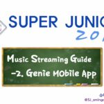 2. Super Junior's Music streaming-guide - Genie mobile app (English)