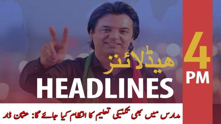 ARY News Headlines| PM Imran Khan to launch Hunarmand Pakistan Program: Usman Dar | 4PM | 8 Jan 2020