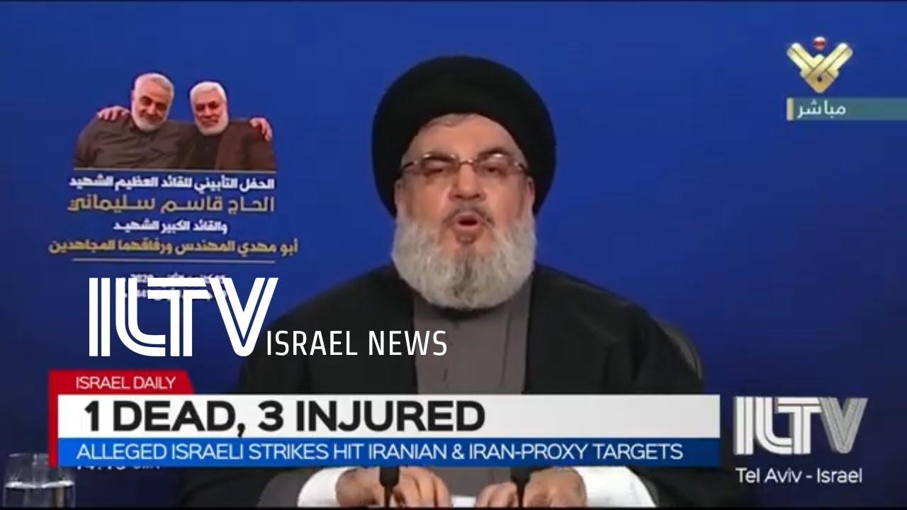 Alleged Israeli strikes hit Iranian & Iran proxy targets