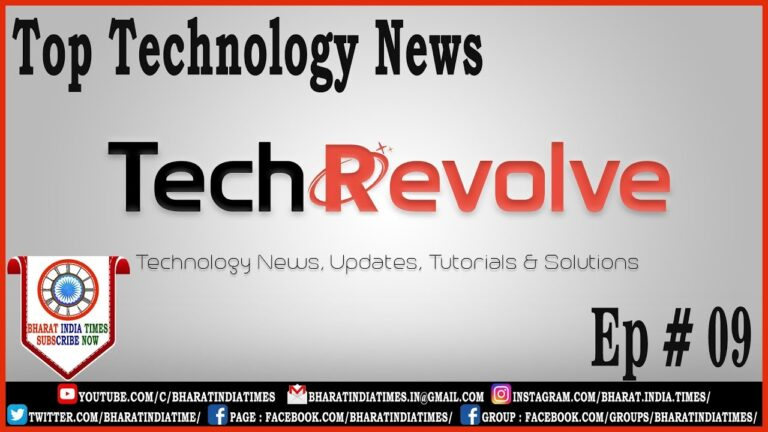 Breaking News | Technology News | Episode 09 | Latest Gadgets News