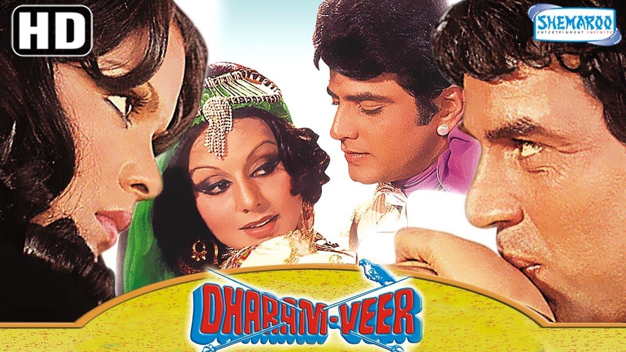Dharam Veer {HD} Hindi Movie Dharmendra   Jeetendra   Zeenat Aman   Neetu Singh (With Eng Subtitles)