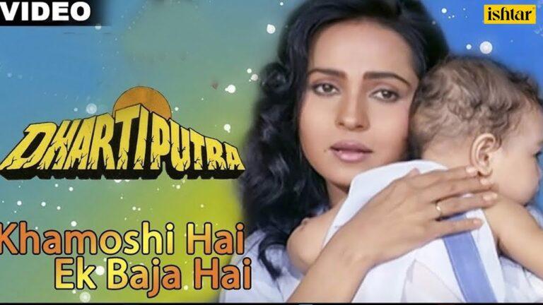Khamoshi Hai Ek Baja Hai Full Video Song   Dhartiputra   Best Hindi Songs   90's Bollywood Songs