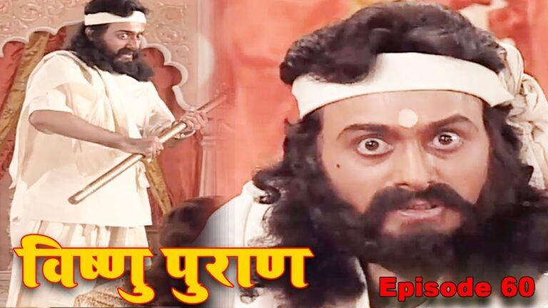 Vishnu Puran Episode 60 - Bhakti Hindi New TV Serial | Priya Bhakti Sagar