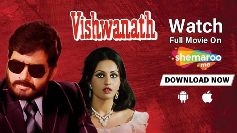 Vishwanath [1978] Shatrughan Sinha | Reena Roy | Hindi Action Movie | Shemaroo Me