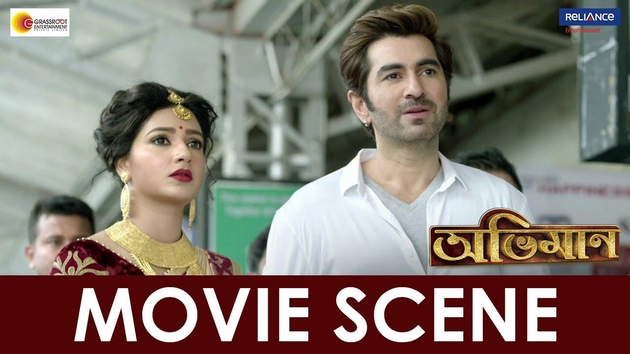 আপনি টাকা দিয়ে আমাদের সন্মান কেনার চেষ্টা করছেন   Abhimaan - Movie Scene   JEET, Subhashree