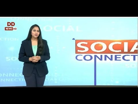 28.12.2019   Social Connection: CATCH latest updates from the world of social media