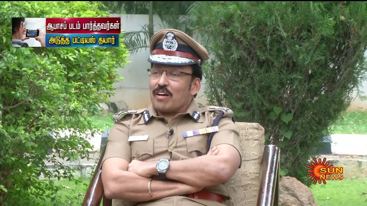 'ஆபாசப் படம் பார்த்தவர்கள் அடுத்த பட்டியல் தயார்' | Nerukku Ner | Tamil News | Sun News