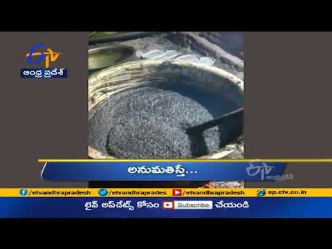 7 PM   Ghantaravam   News Headlines   23rd May 2021   ETV AndhraPradesh