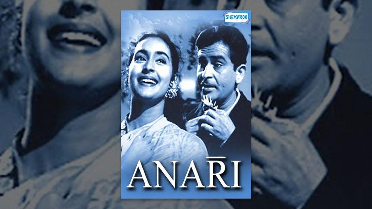 Anari - Hindi Full Movie -Raj Kapoor, Nutan, Motilal, Lalita Pawar - Popular Bollywood Movie