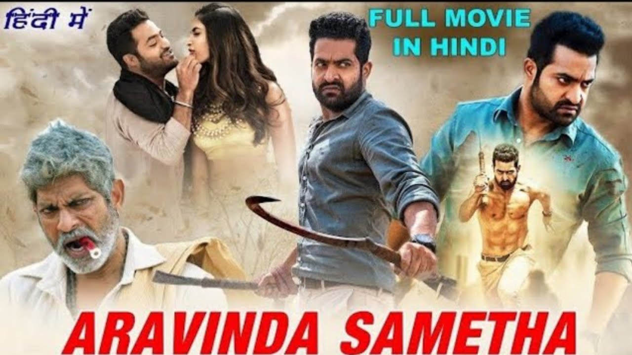 Aravinda Sametha (2020) New Released Hindi Dubbed Full Movie | Jr. NTR, Pooja Hegde, Jagapathi Babu
