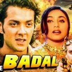 Badal Full Hindi Movie | बादल | Bobby Deol, Rani Mukerji, Amrish Puri, Ashutosh Rana | Action Movies