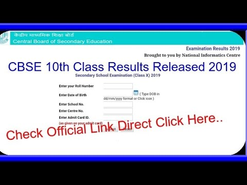 CBSE 10th Class Official Links Results Released|Check Here|Direct Link Click Here|Live|
