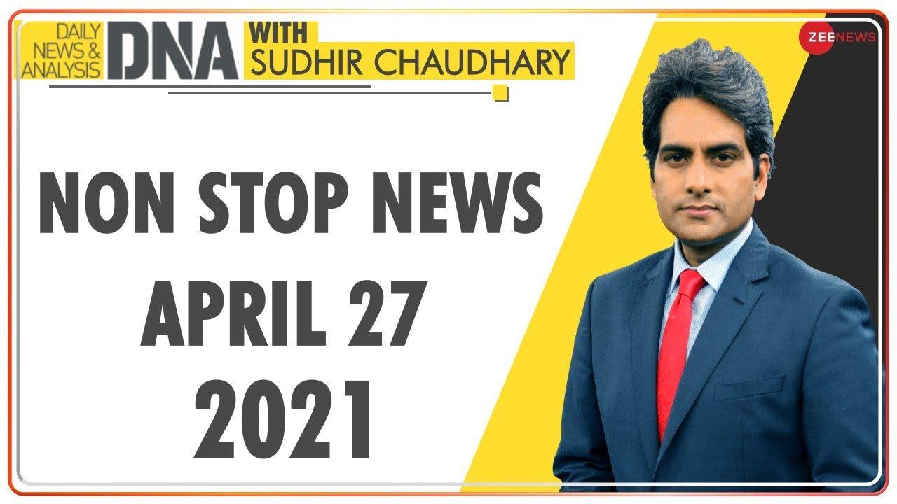 DNA: Non Stop News; April 27, 2021 | Sudhir Chaudhary Show | Hindi News | Nonstop News | Fast News
