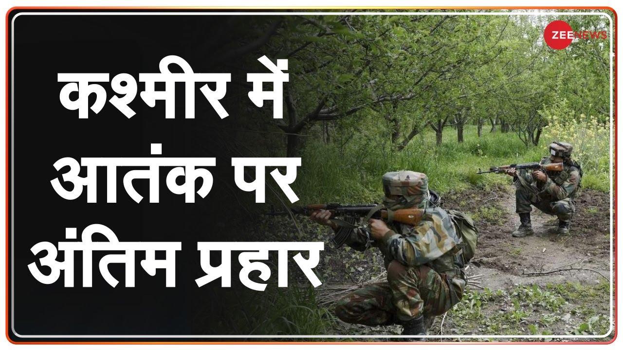 Delhi में Jaish-e-Mohammed के Network का खुलासा | Latest News | Hindi News