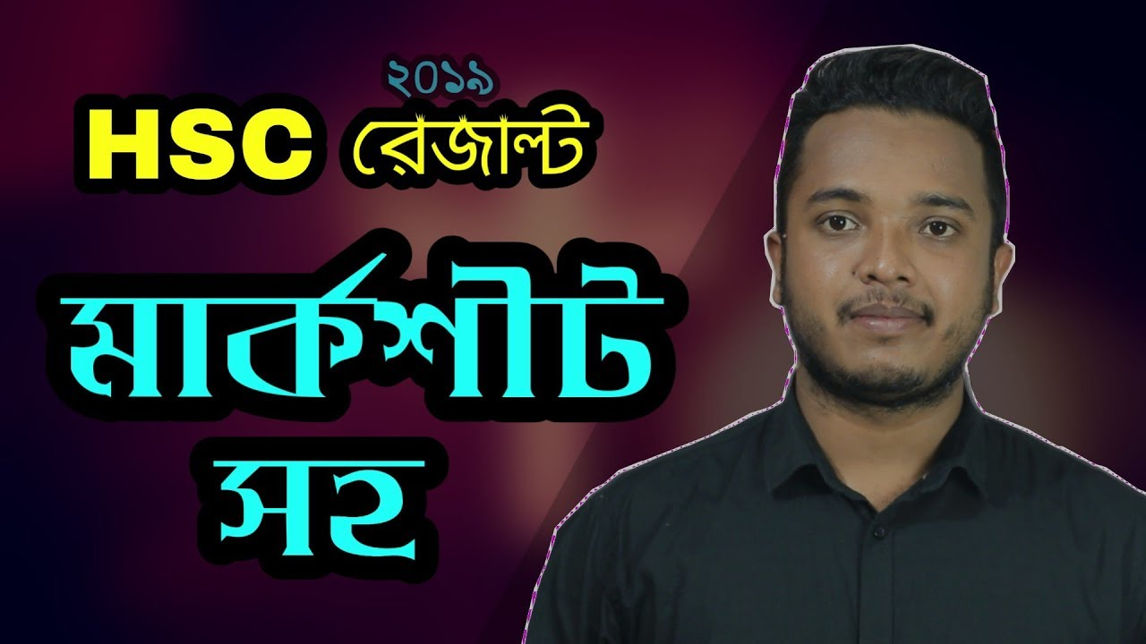 HSC Result Published 2019 || Higher Secondary School Certificate result in Bangladesh