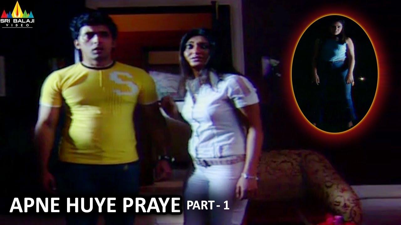 Horror Crime Story Apne Huye Praye Part 1 | Aatma Ki Khaniyan | Sri Balaji Video