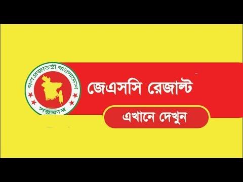 JSC Result 2019 with Marksheet - educationboardresults.gov.bd