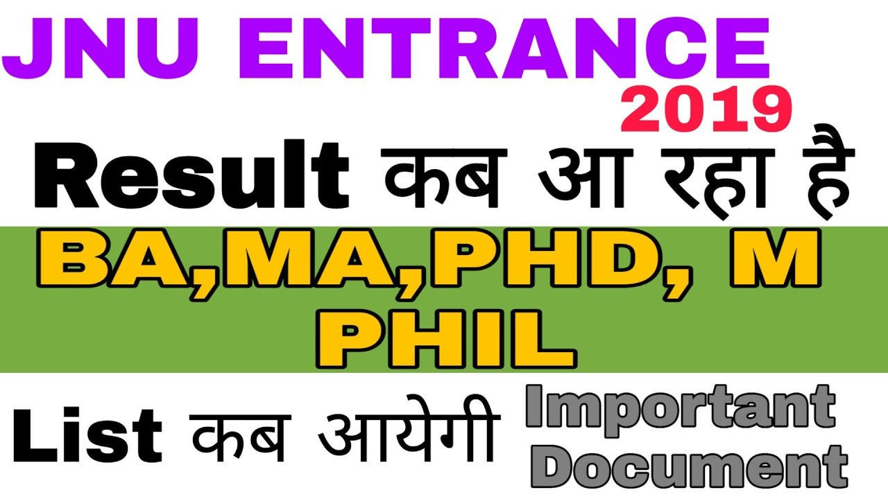 Jnu Result 2019 For Jnu Admission 2019  Jnu Result Kab Aa Raha Hai  IMPORTANT DOCUMENTS FOR JNU