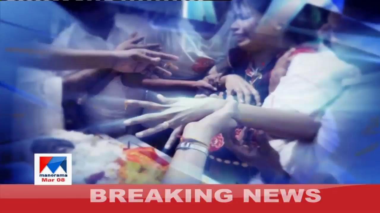 Manorama News TV Live   Malayalam News, Kerala News   Top Headlines