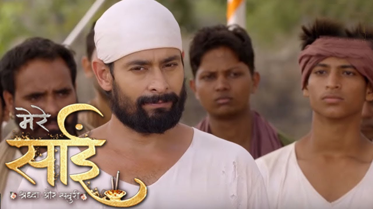 Mere Sai 13th July 2019   Upcoming Twist   Sony TV Mere Sai Serial Today News 2019