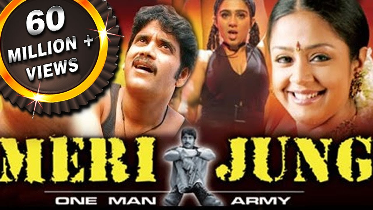 Meri Jung One Man Army (Mass) Hindi Dubbed Full Movie   Nagarjuna, Jyothika, Rahul Dev