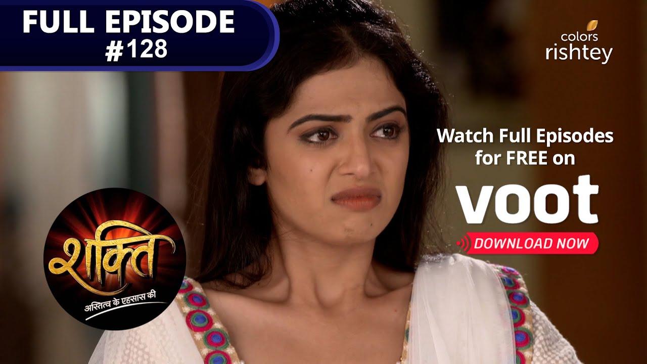 Shakti | शक्ति | Ep.128 | Harman Takes Soumya Away From Her Home | सौम्या को घर से दूर लेकर गया हरमन
