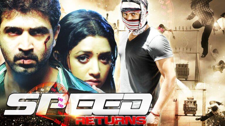 Speed - The Power (2016) South Dubbed Hindi Movies 2016 Full Movie | Arun Vijay | Full Hindi Movie