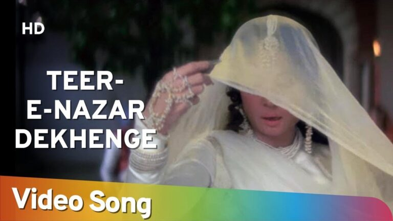 Teer-e-Nazar Dekhenge   Pakeezah (1972)   Meena Kumari, Raaj Kumar   Filmi Gaane