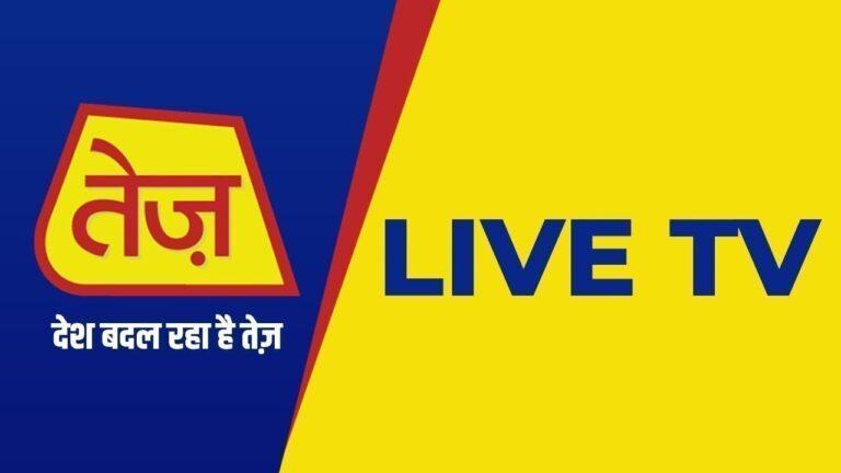 Tez Live TV | Coronavirus Updates | Latest News in Hindi Live | Breaking News | तेज़ लाइव न्यूज़