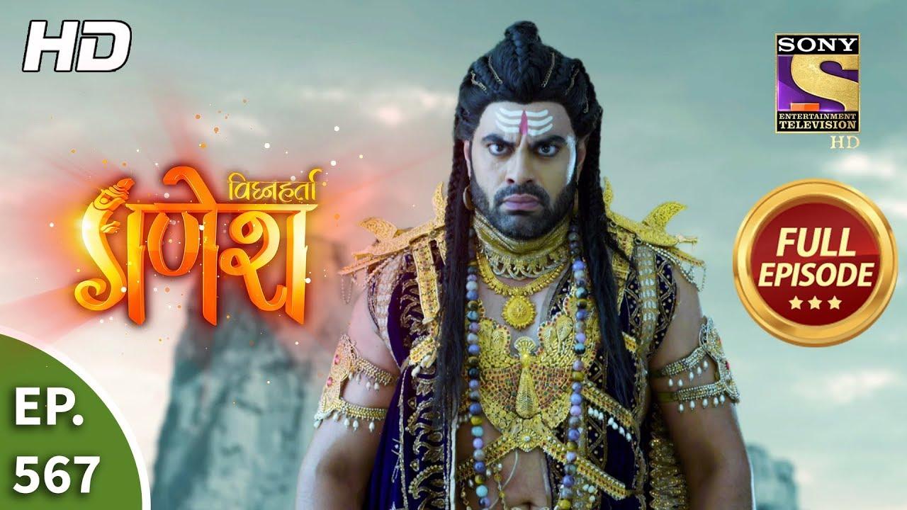 Vighnaharta Ganesh - Ep 567 - Full Episode - 23rd October, 2019