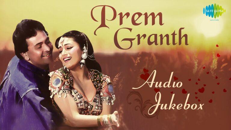 'Prem Granth' Movie Songs   Old Hindi Songs   Audio Jukebox