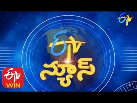 9 PM | ETV Telugu News | 14th December 2019