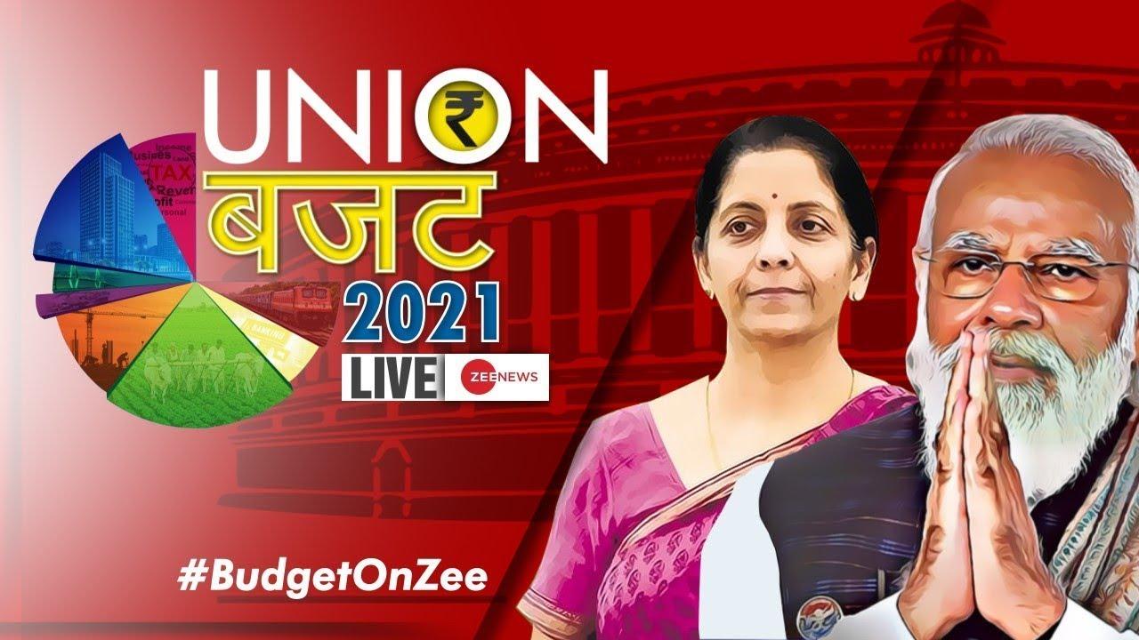 Budget News Live | Union Budget 2021 Updates | Hindi News | Latest News | Budget 2021 Analysis