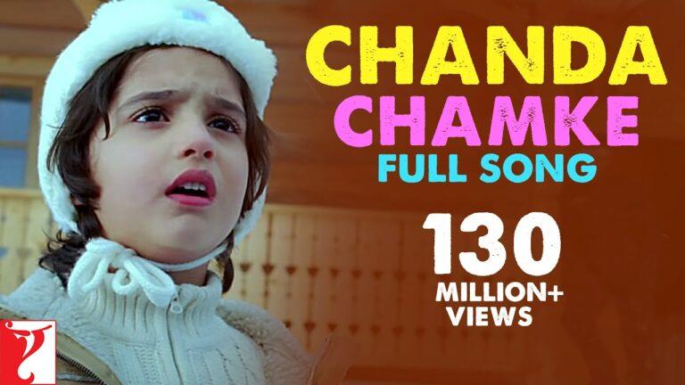 Chanda Chamke - Full Song   Fanaa   Aamir Khan   Kajol   Kids Song